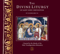 Divine Liturgy in English